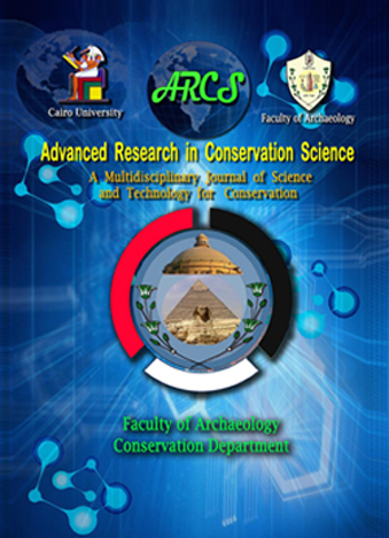 Advanced Research in Conservation Science